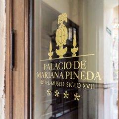 Отель Palacio de Mariana Pineda интерьер отеля