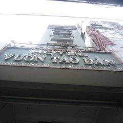 Отель Vuon Tao Dan Hotel Вьетнам, Хошимин - отзывы, цены и фото номеров - забронировать отель Vuon Tao Dan Hotel онлайн балкон