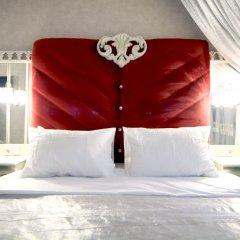 Гостиница Вилладжио комната для гостей фото 2