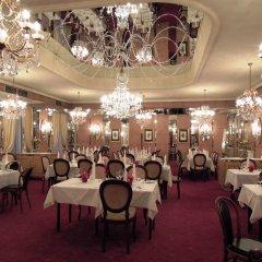 Hotel Bristol Salzburg Зальцбург помещение для мероприятий фото 2