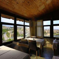 Guven Cave Hotel Турция, Гёреме - 2 отзыва об отеле, цены и фото номеров - забронировать отель Guven Cave Hotel онлайн гостиничный бар