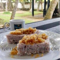 Отель Turtles Rest and Curry Bowl питание