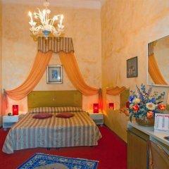 Hotel Laurens Генуя детские мероприятия фото 2