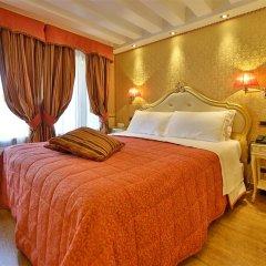 Hotel Olimpia Venice, BW signature collection спа фото 2
