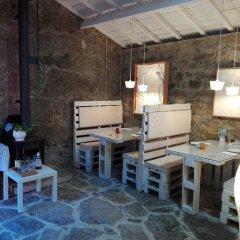 Отель Casas da Quinta da Cancela питание фото 2