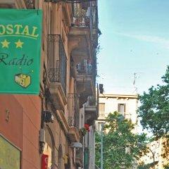 Отель Hostal Radio фото 3