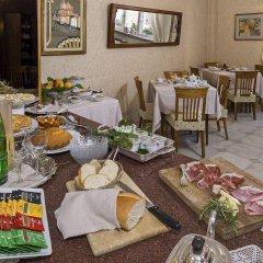 Hotel Cacciani питание фото 2