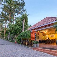 Отель Lanta Manda Ланта