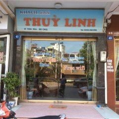 Thuy Linh Hotel Halong банкомат