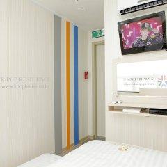 Отель K-Pop Residence Myeong Dong Ii Сеул помещение для мероприятий