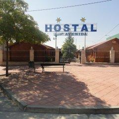 Отель Hostal Gran Avenida Саэлисес фото 5