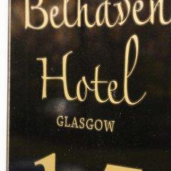 Отель The Belhaven Глазго сауна