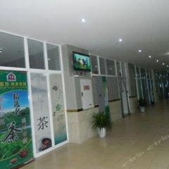 Kangfute Business Hostel банкомат