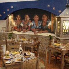 Отель Sentido Mamlouk Palace Resort питание фото 2