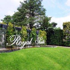 Отель Royal Suite Residence Boutique Бангкок спортивное сооружение
