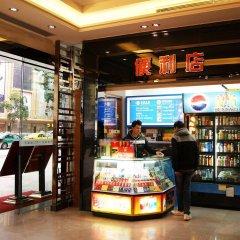 Отель Insail Hotels Railway Station Guangzhou развлечения