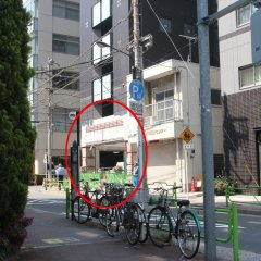 APA Hotel Hatchobori Shintomicho спортивное сооружение