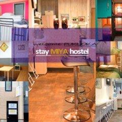 Отель Stay Miya Япония, Тэндзин - отзывы, цены и фото номеров - забронировать отель Stay Miya онлайн гостиничный бар