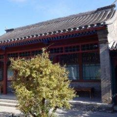 Отель Courtyard 7 Пекин фото 10