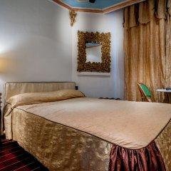 Grand Hotel du Bel Air комната для гостей