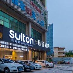 Отель Suiton By Paxton Шэньчжэнь парковка
