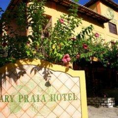 Manary Praia Hotel фото 9