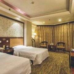 Xian Empress Hotel комната для гостей