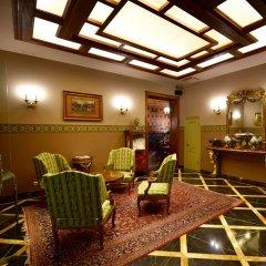 Gallery Park Hotel & SPA, a Châteaux & Hôtels Collection спа