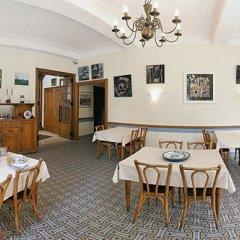 Hotel Du Simplon питание фото 3