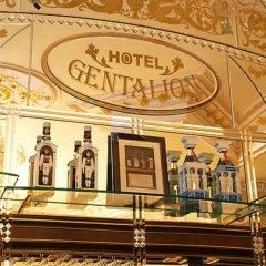 Отель Gentalion Москва развлечения