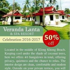 Отель Lanta Veranda Resort Ланта спортивное сооружение