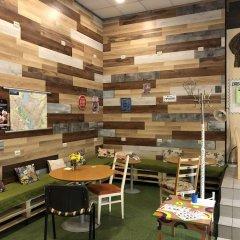Гостиница Dream Hostel Zaporizhzhia Украина, Запорожье - отзывы, цены и фото номеров - забронировать гостиницу Dream Hostel Zaporizhzhia онлайн детские мероприятия