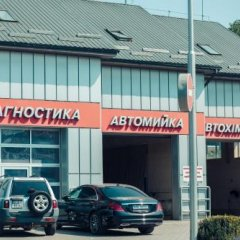 Гостиница Премьера Украина, Хуст - отзывы, цены и фото номеров - забронировать гостиницу Премьера онлайн парковка