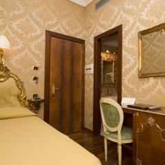 Hotel Turner в номере