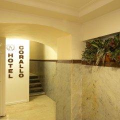 Hotel Corallo сауна фото 2