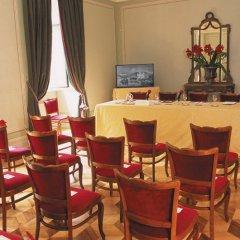 Отель Grand Hotel Majestic Италия, Вербания - 1 отзыв об отеле, цены и фото номеров - забронировать отель Grand Hotel Majestic онлайн детские мероприятия фото 2