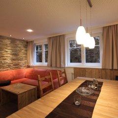 Отель Gb Gondelblick Хохгургль комната для гостей