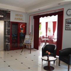 Anibal Hotel Турция, Гебзе - отзывы, цены и фото номеров - забронировать отель Anibal Hotel онлайн фото 26