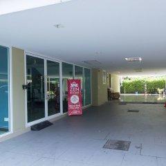 The Aim Sathorn Hotel Бангкок