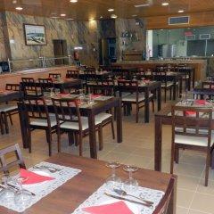 Отель Santa Catarina Algarve питание фото 3
