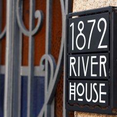 Отель 1872 River House парковка