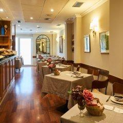Hotel Suites Barrio de Salamanca питание фото 3