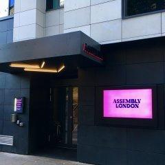 Assembly Hotel London парковка