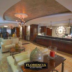 Florencia Plaza Hotel интерьер отеля фото 2