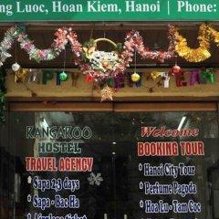Отель Hanoi Old Quater Guest House Ханой развлечения