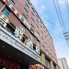 Отель Junyi Hotel Китай, Сиань - отзывы, цены и фото номеров - забронировать отель Junyi Hotel онлайн фото 4