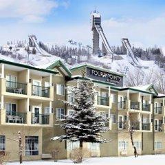 Отель Four Points by Sheraton Hotel & Suites Calgary West Канада, Калгари - отзывы, цены и фото номеров - забронировать отель Four Points by Sheraton Hotel & Suites Calgary West онлайн фото 4