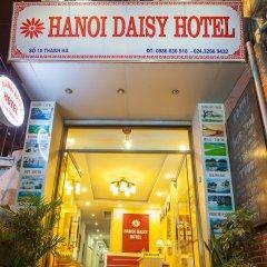 Отель Hanoi Daisy Hotel Вьетнам, Ханой - отзывы, цены и фото номеров - забронировать отель Hanoi Daisy Hotel онлайн банкомат