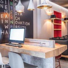 Отель Ibis Lyon Centre Perrache Франция, Лион - 1 отзыв об отеле, цены и фото номеров - забронировать отель Ibis Lyon Centre Perrache онлайн фото 11