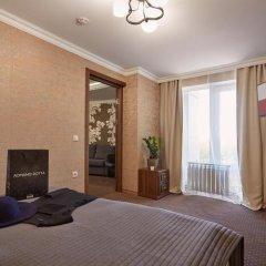 Hotel TORN HOUSE комната для гостей фото 4